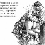 Долихосигма кишечника – бич офисных работников и мясоедов
