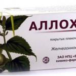 Общая информация о препарате Аллохол