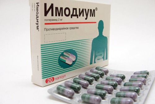 imodium-plus