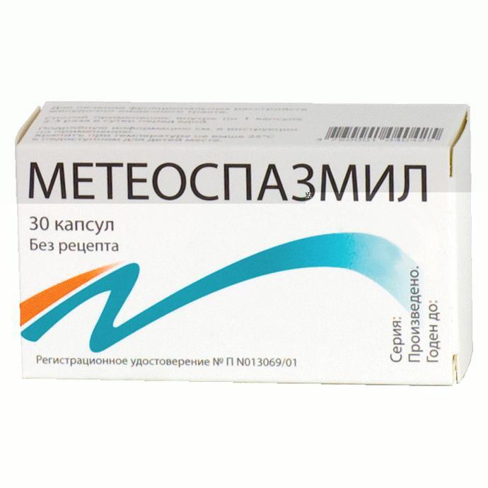 meteospazmil_kapsuly__30_sht