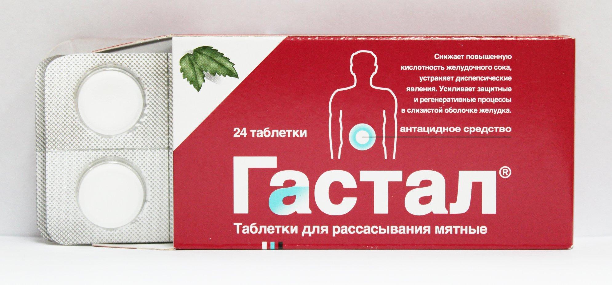 35701079-gastritpolinovidnaya-giperplaziya-slizistoy-zheludka