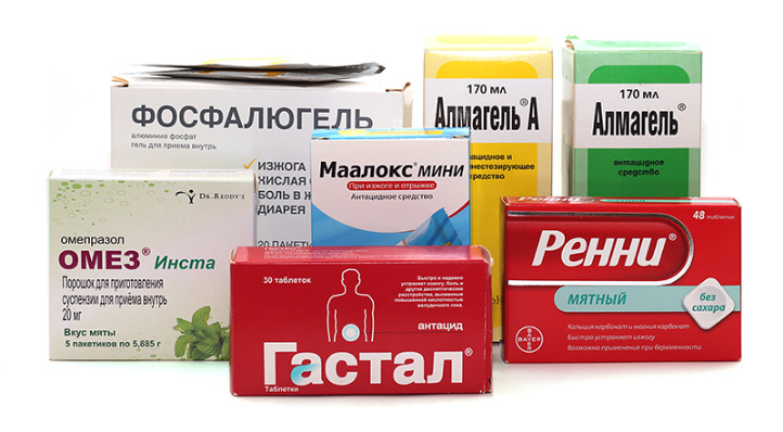 Препараты для желудка: обзор популярных медикаментов Bolzheludka.ru