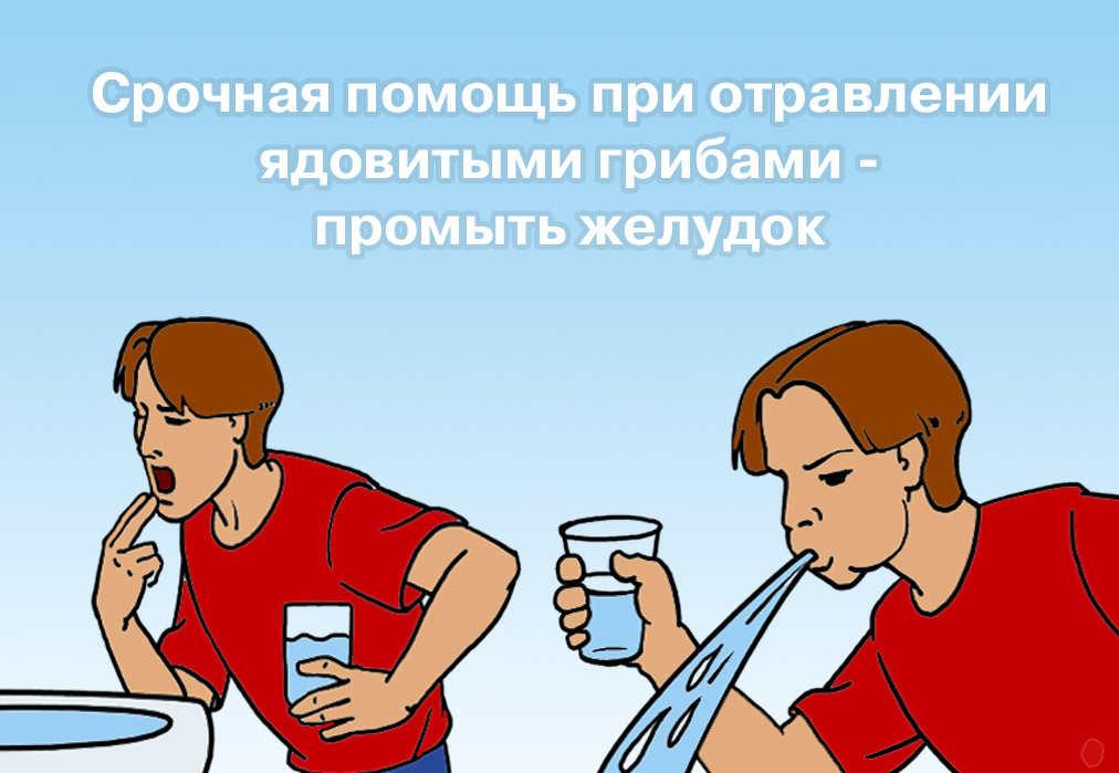 Как убрать отравление в домашних условиях 171