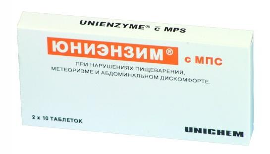 yunienzim-s-mps-1