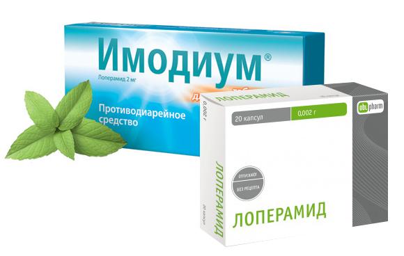 недорогие препараты для похудения в аптеках